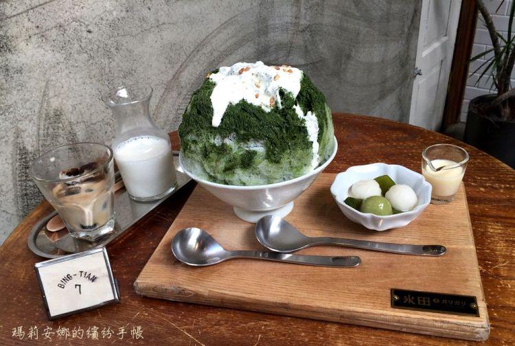 台中西區冰品 冰田ガリガリ 文青冰店 抹茶控首選,還有大人的冰及司康 勤美商圈