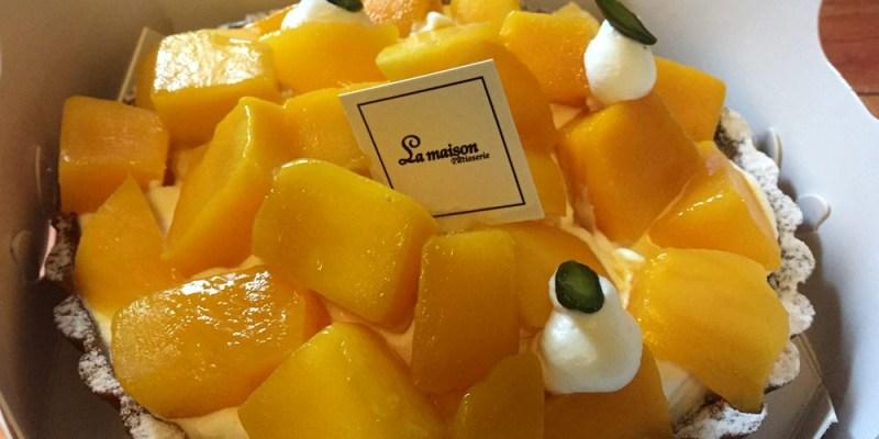 台中北區午茶/甜點|梅笙蛋糕工作室-季節限定芒果派 滿滿的新鮮芒果塊超迷人