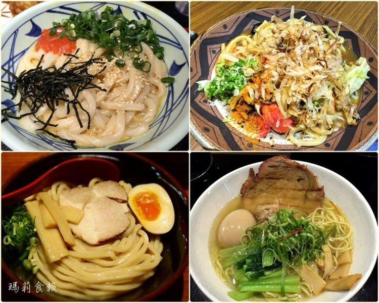 台中美食 拉麵、烏龍麵懶人包-日式濃郁、台式清爽 總集合