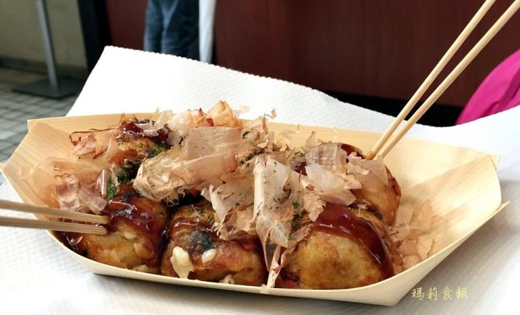 東京吉祥寺美食|えびすだこ章魚燒 蛤蠣口味鮮美又好吃
