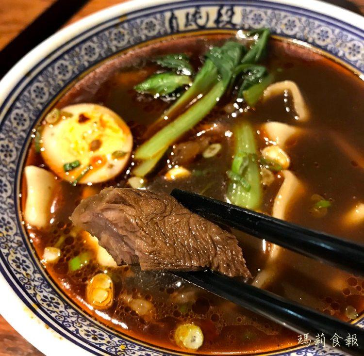 台中西區美食|段純貞牛肉麵 湯頭麻香牛肉入味手工寬麵一吃就上癮@廣三SOGO