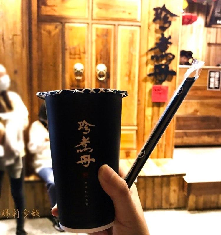 台中北區|珍煮丹 台北來的黑糖飲品 珍珠超好吃 一中商圈美食