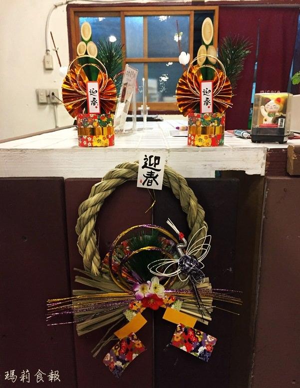 照片日記 Micoro的日式年節裝飾