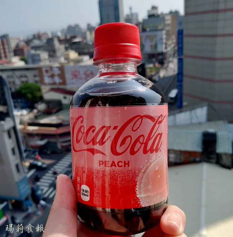 日本可口可樂|蜜桃可樂 Coca Cola Peach 期間限定上市囉
