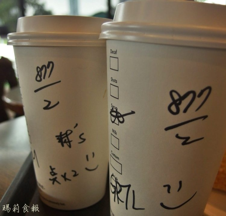 台中北區咖啡 哈,星巴克買一送一 @中友店