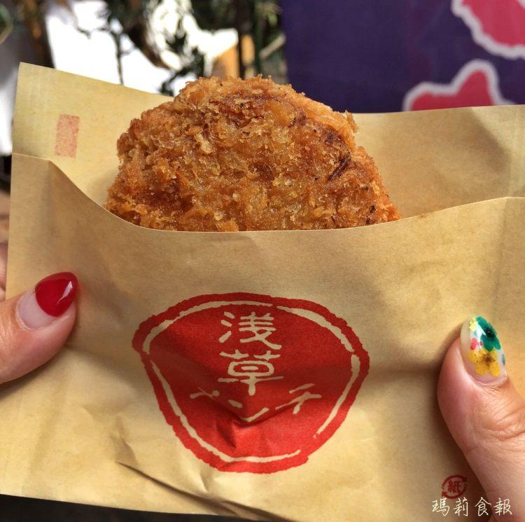 東京淺草美食|淺草炸肉餅 酥脆、多汁又鮮甜 淺草名物大推薦