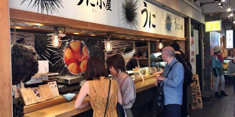 東京築地美食 うに小屋 海膽小屋 現剖的新鮮海膽 @築地場外市場