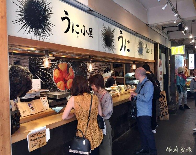 東京築地美食|うに小屋 海膽小屋 現剖的新鮮海膽 @築地場外市場