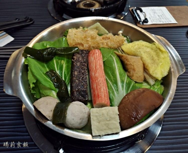 台中大里美食|五鮮級平價鍋物 新鮮好吃 南部人氣小火鍋有省錢推薦