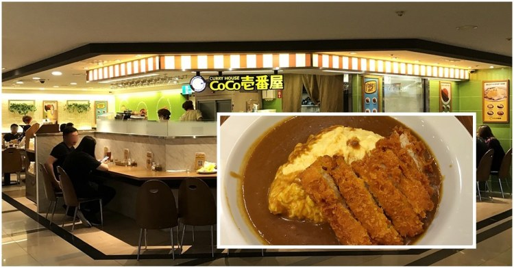 台中北區 CoCo壹番屋 日式家常風味咖哩 中友百貨