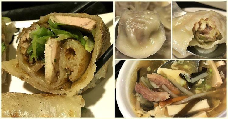 台中北區|角子虎 中友美食街麵食料理推薦 捲餅必點