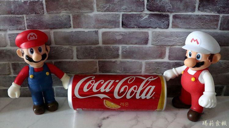 韓國可口可樂| 檸檬可樂  Coca Cola lemon 台灣也買得到