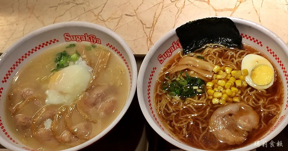台中北區,中友百貨公司美食餐廳懶人包,台中台式拉麵