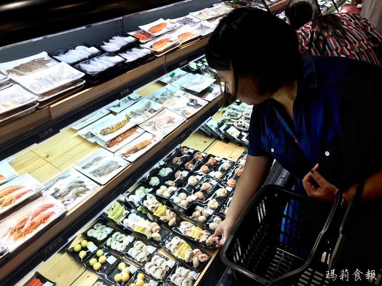 台中北區|祥富水產沙茶火鍋超市 數十種新鮮、平價 海產、肉品 超值推薦