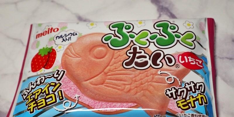日本伴手禮 草莓鯛魚燒 草莓夾心餅 名古屋的伴手禮
