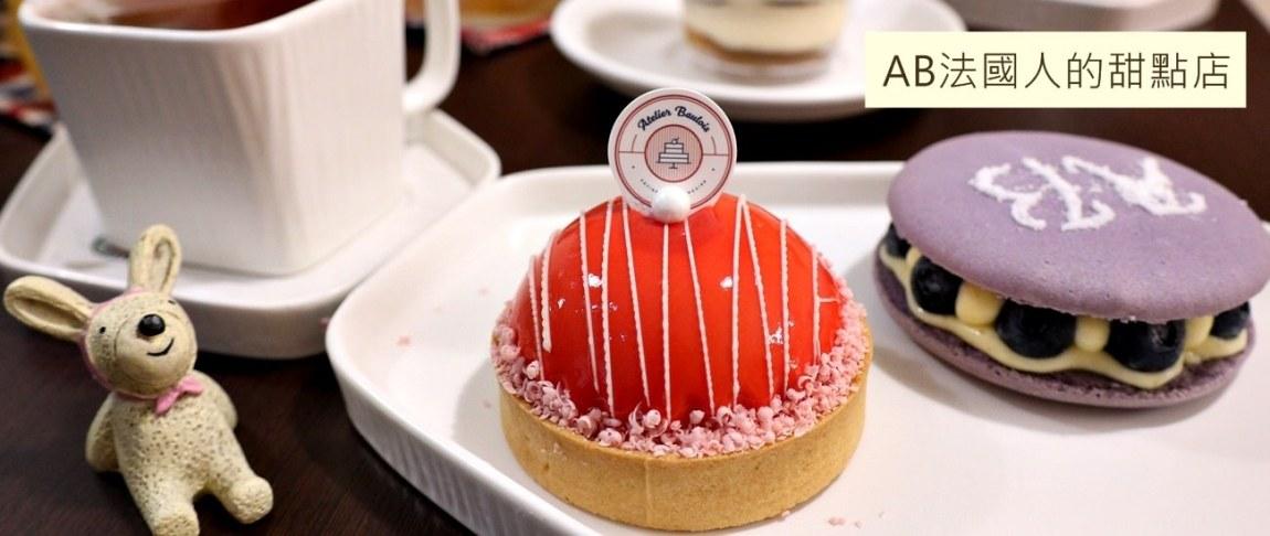 台中北區冰品 Cold Stone Creamery Taiwan (酷聖石冰淇淋)八歲生日快樂!!!