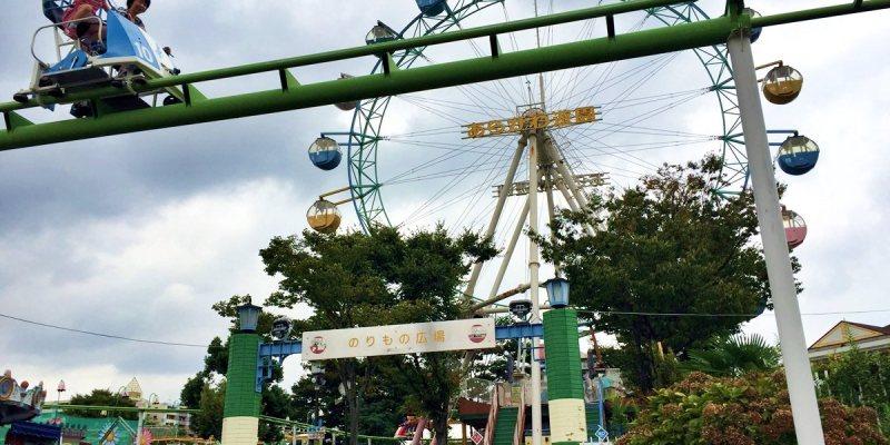 東京景點|荒川遊樂園 遊樂設施 動物園 親子遊、憶兒時的好地方 食尚玩家介紹
