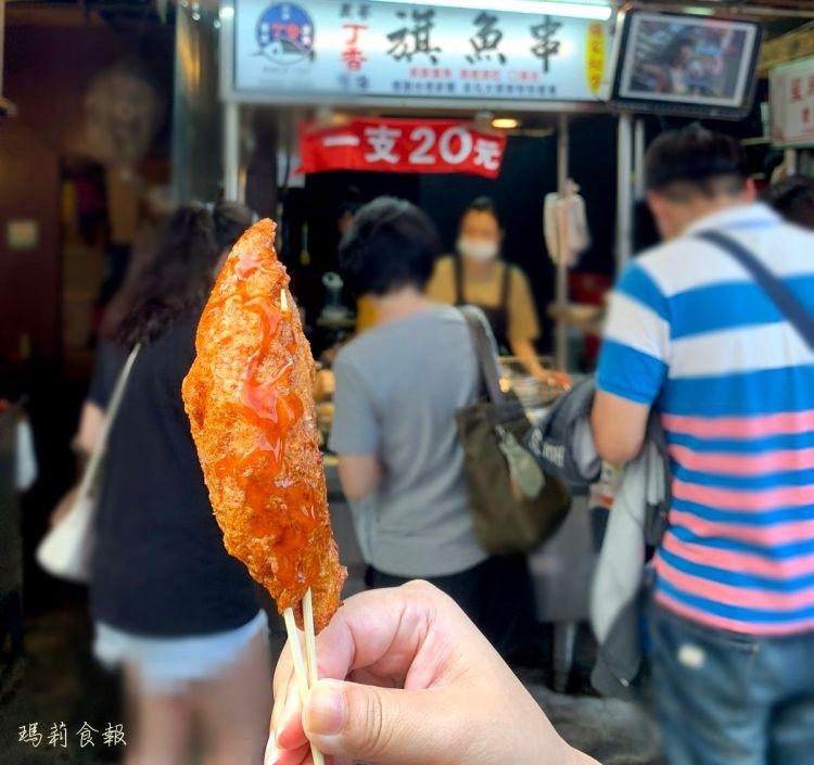台中北區美食|萬華丁香旗魚串 食尚玩家也推薦的一中街美食