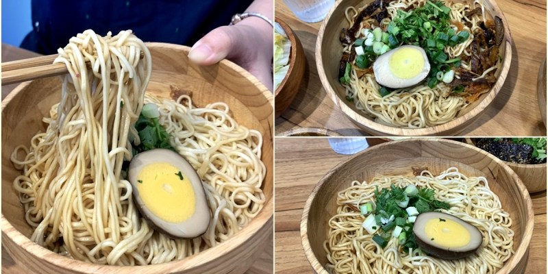 台中西區|花山家宣飲麵舖 文青風格包裝的平價傳統風味乾麵店