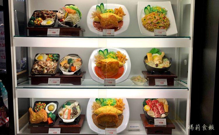 台中北區 漢庭 日式 台式 鐵板+小火鍋 多元平價美食 中友美食街