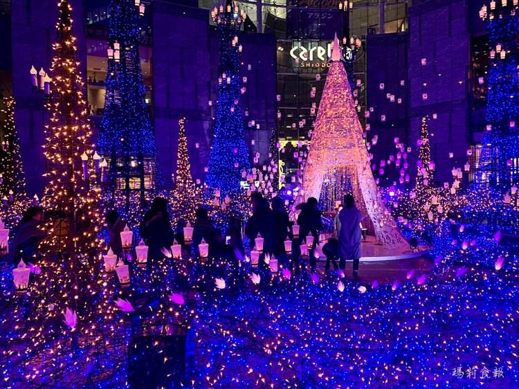 東京汐留景點|汐留Caretta燈節點燈 聖誕節 跨年 情人節都來感受浪漫
