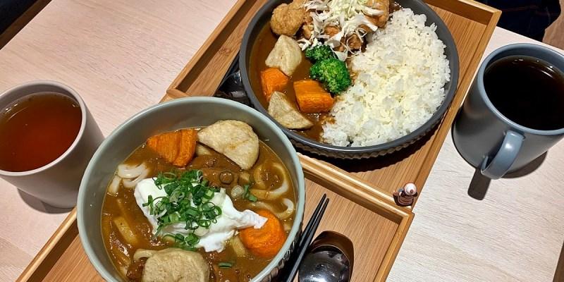台中北區美食|挖咖哩 我和你 文青風咖哩飯 價格平實鄰近中友百貨(附菜單)