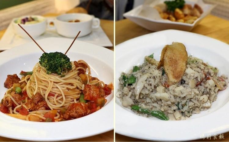 台中素食|懷特廚房 素食無國界料理 創意蔬食中國醫附近美食(附菜單)