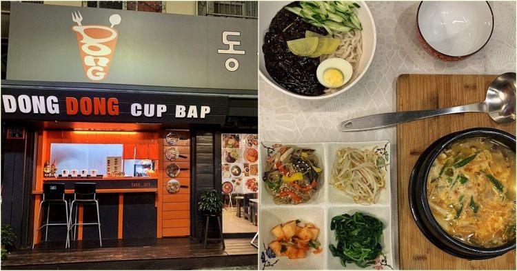 台中西區|東東杯飯 道地韓國美食近SOGO商圈 韓式炸醬麵推薦