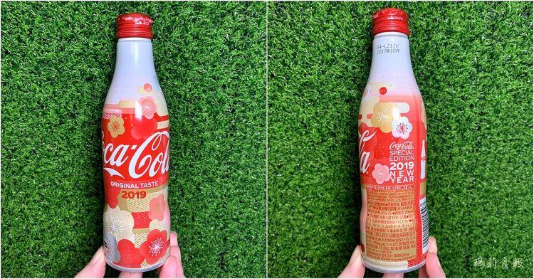 2019梅花可樂|日本限定 可口可樂 Coca Cola 2019 新年版 台灣也買得到