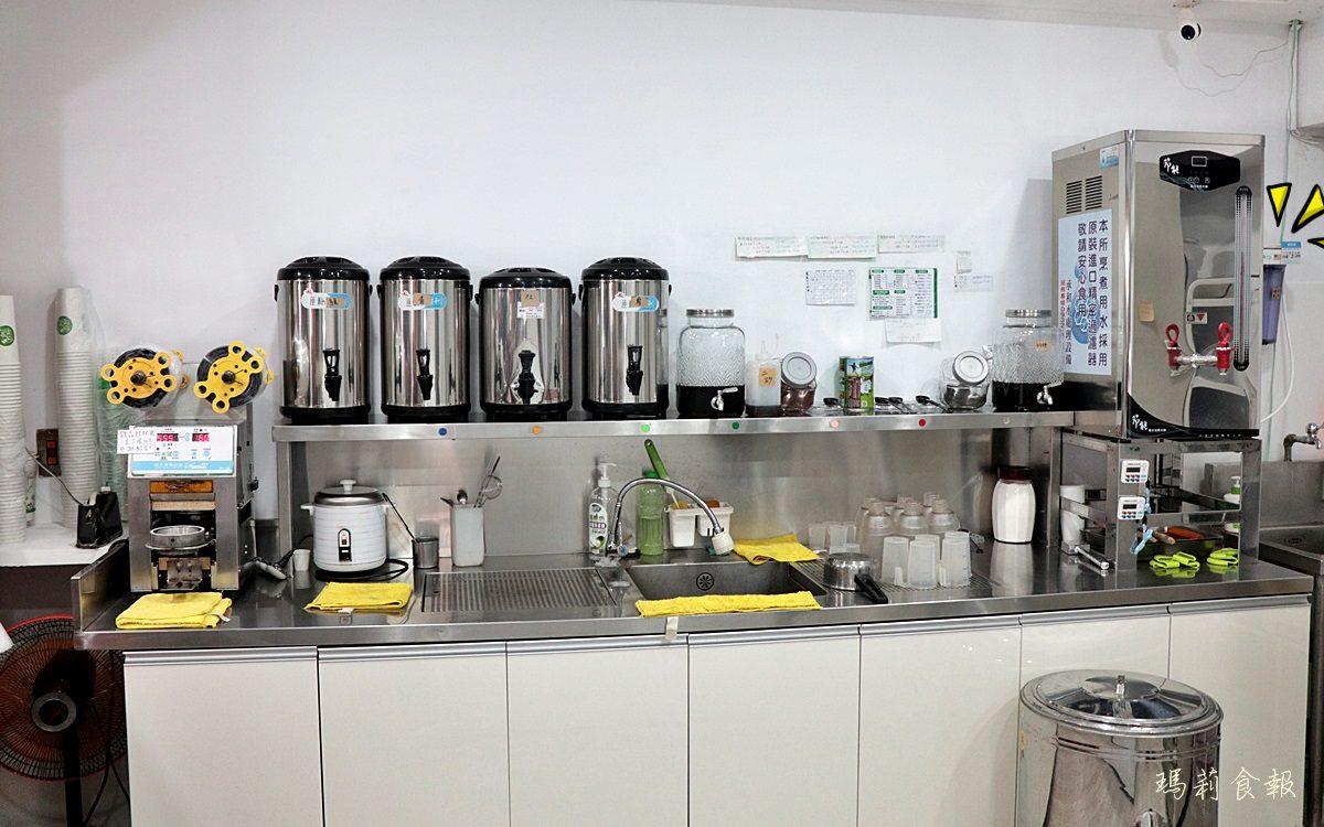 茶覓,台中南屯飲料店,生態有機茶