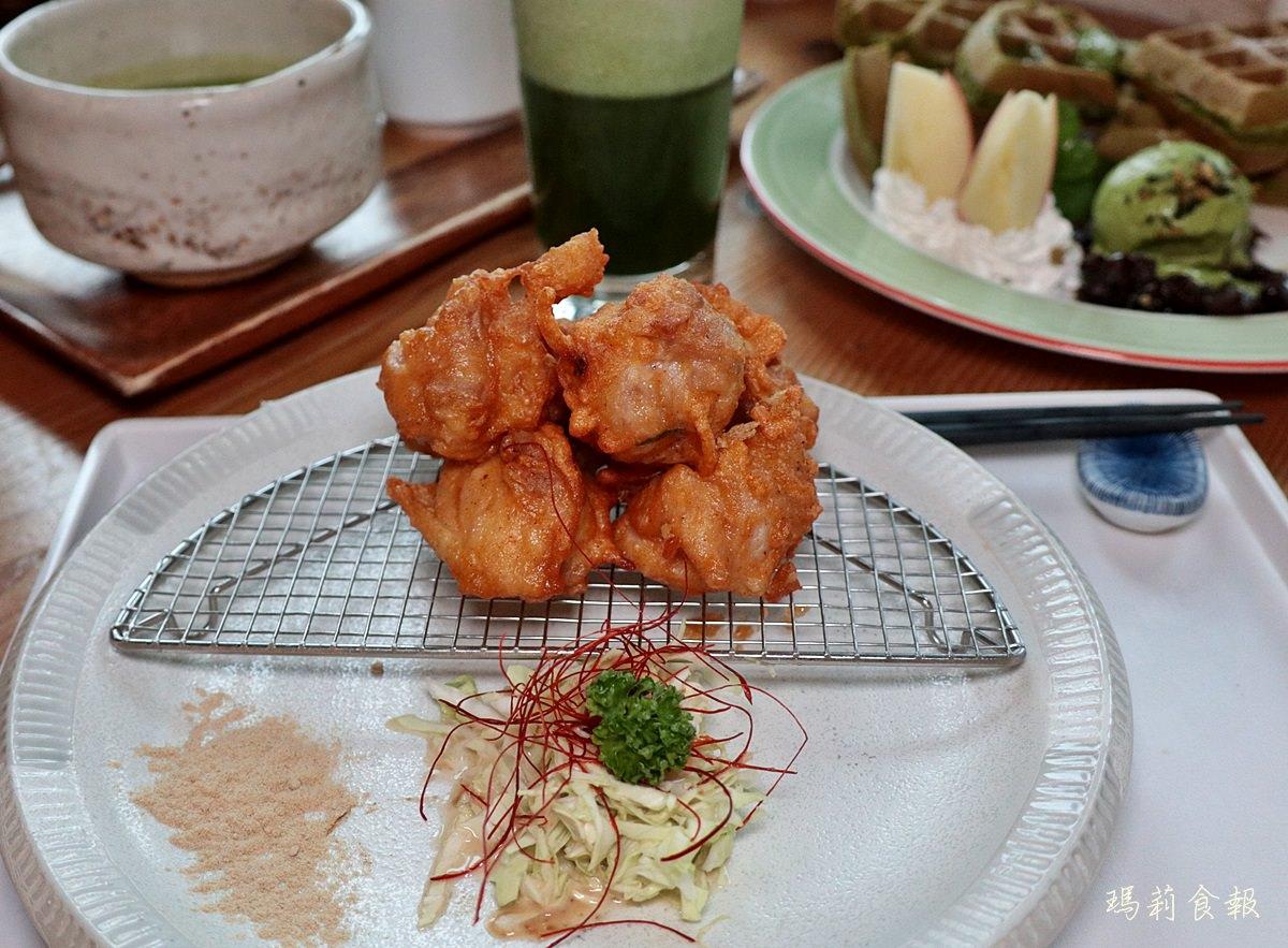 台中北區美食,初綠和風定食抹茶專賣,日式唐揚雞,台中下午茶森半抹茶