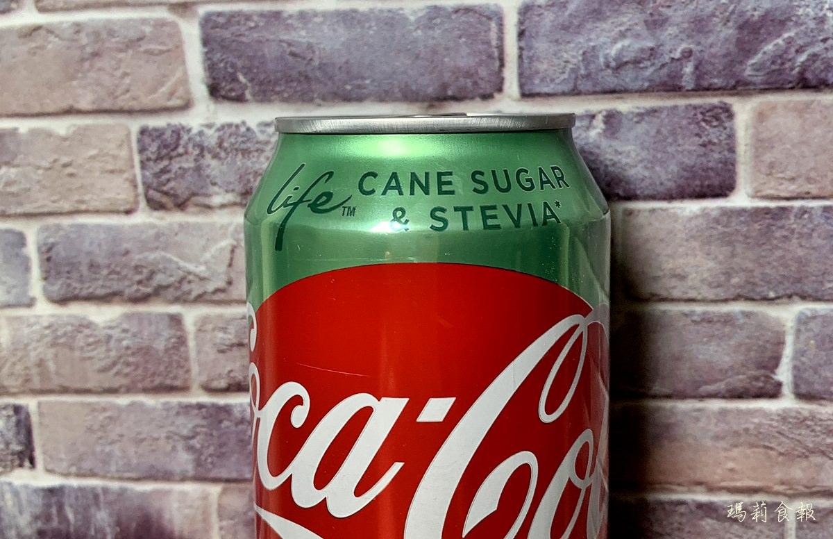 可口可樂綠色健康版版,Coca-Cola Life,可口可樂,Coca-Cola