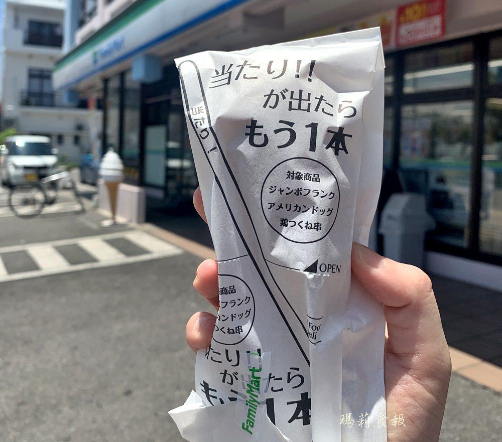 日本自助,FamilyMart,アメリカンドッグ美國熱狗,日本便利商店點心,FamilyMartアメリカンドッグ