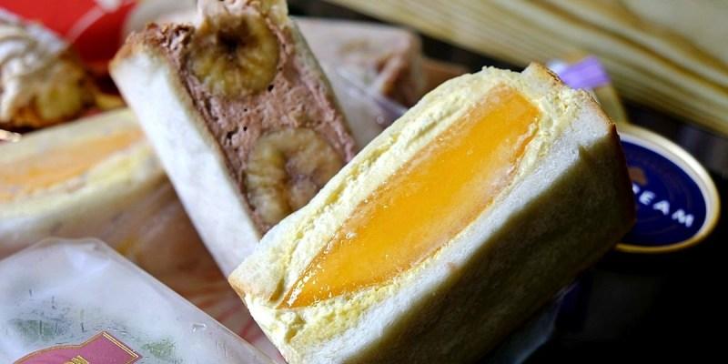 台中|馥漫麵包花園 23週年慶 新鮮水果三明治 芋頭牛奶冰淇淋等 限時優惠中