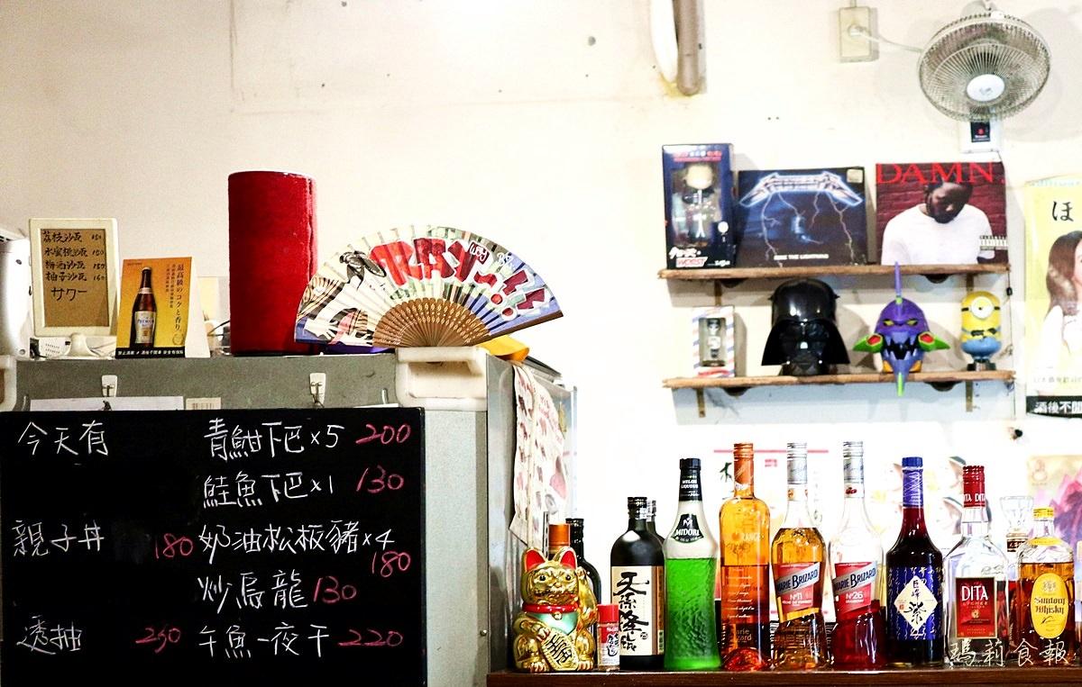 台中西區美食,有樂町居食屋,平價的日式居酒屋,科博館週邊美食推薦