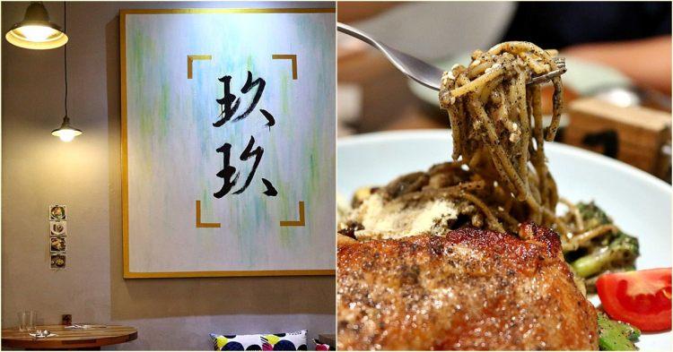 台中北區美食|玖玖(附2019菜單)中友附近 一中商圈早午餐 餐點全日供應