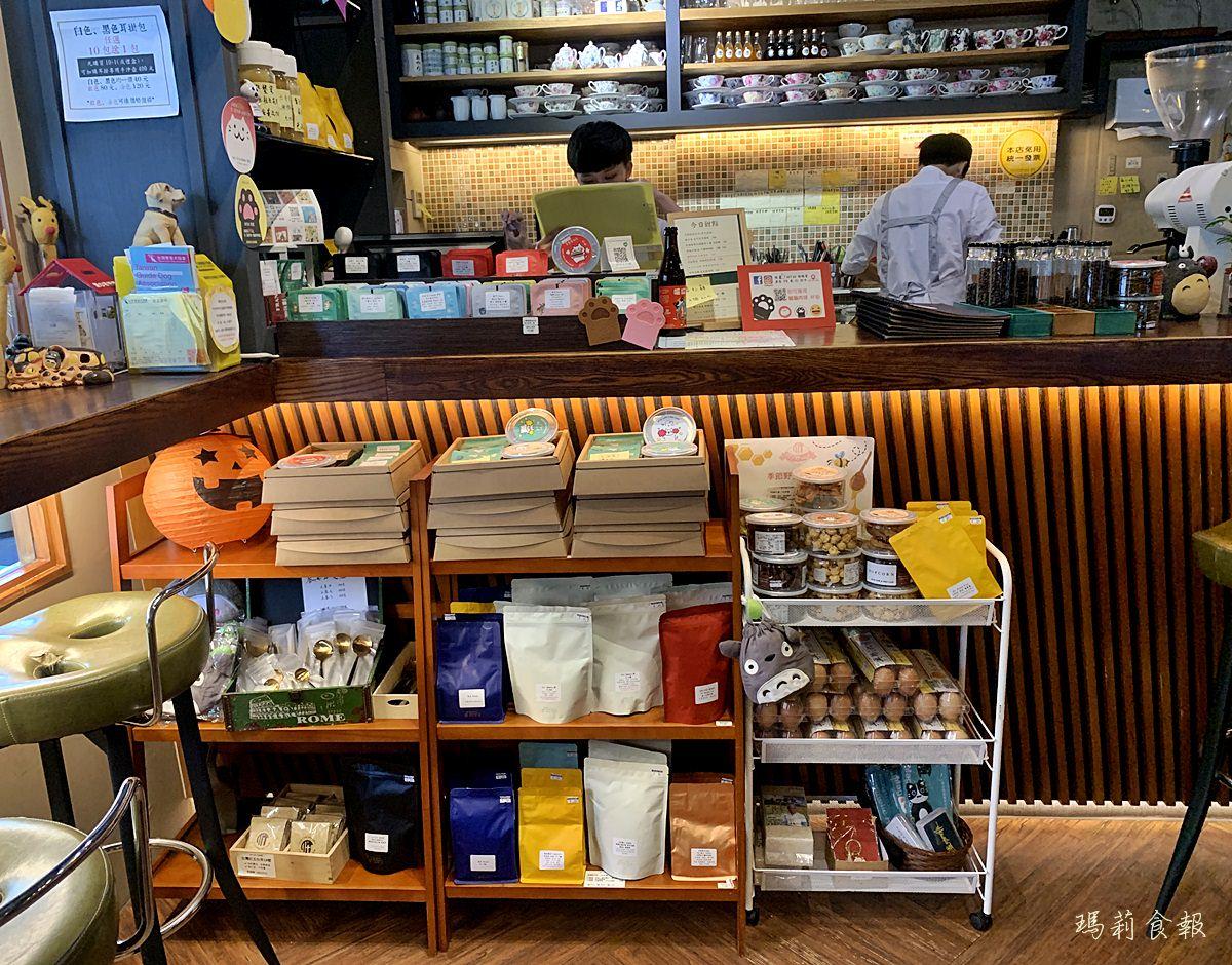 台中北屯咖啡店,台中北屯美食,MT49 CAFE,MT49 CAFE'芒果樹49號咖啡店,台中不限時咖啡,台中必喝手沖單品,芒果樹咖啡