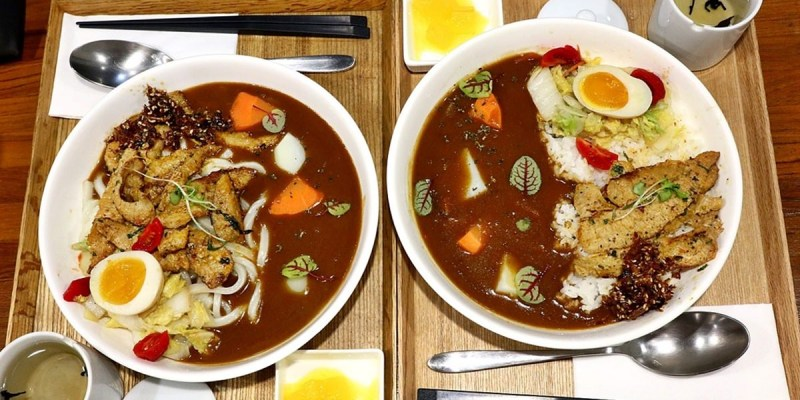 台中西區|咖哩厚 台灣茶咖哩 咖哩加熱茶兩種吃法的特色咖哩