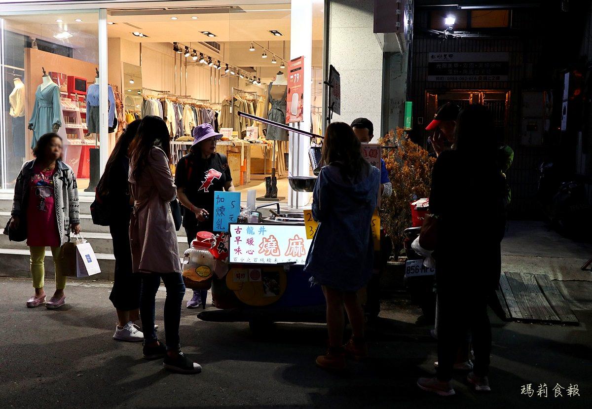 台中北區美食,龍井古早味燒麻糬,冬季限定的古早味甜品,一中街冰達人,一中美食