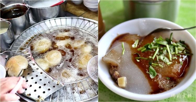 台中西區美食|水金肉圓(附菜單)70年老店肉丸皮Q肉餡紮實 鄰近台中二中