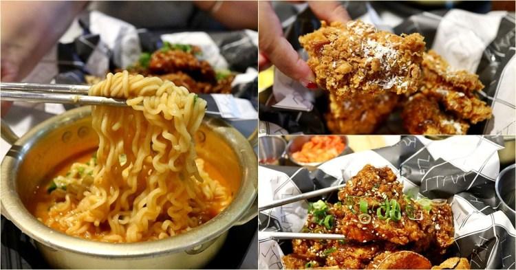 台中西區|KATZ 卡司複合式餐廳 韓式炸雞 創意韓式料理 蒜香奶油炸雞必點 精誠商圈美食