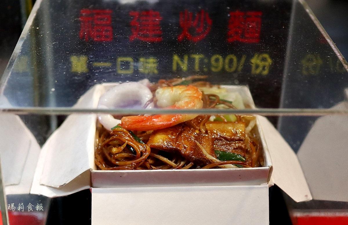 台中北區美食,曾氏福建炒麵,星馬福建炒麵,一中美食推薦