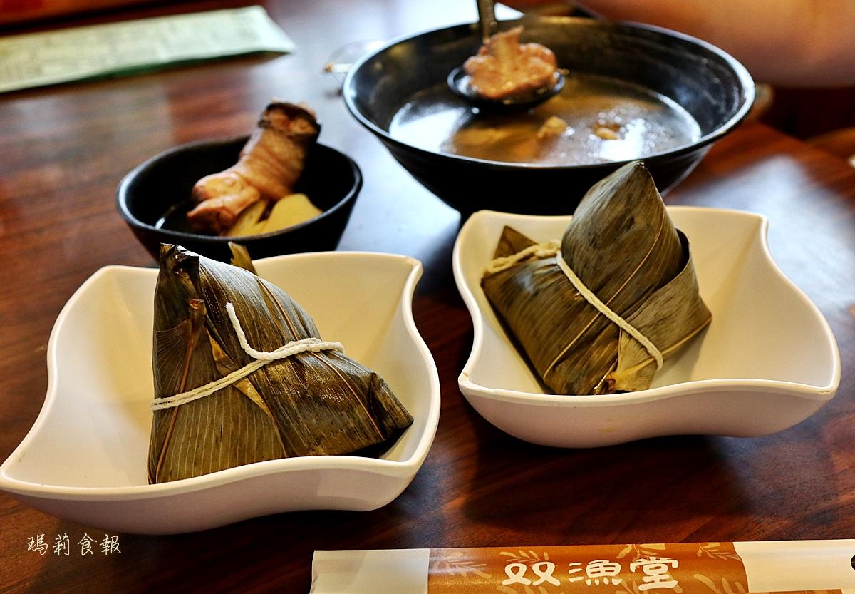 雙漁堂,滿漢干貝粽,端午節限定推薦,雙漁堂粽子,台中北區美食,中國醫週邊美食