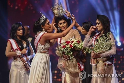 이혼하지 않은 여자! … 스리랑카 미인 대회 시상식