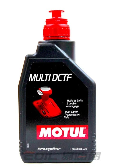 MOTUL MULTI DCTF DSG 雙離合器 變速箱油