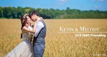 【Wedding】Kevin & Melody's 法國巴黎海外婚紗・側錄影片分享