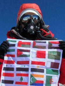 Suzanne Al Houby first arab woman to climb Everest Mount Kilimanjaro Elbrus