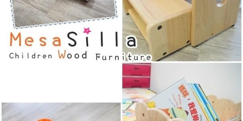 //育兒好物.//  清新可愛的MesaSilla小童專屬原木家具