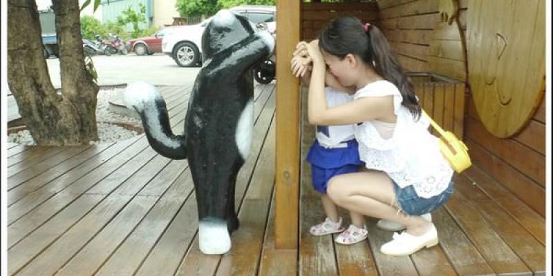 ║親子旅遊║雲林虎尾。屋頂上的貓。跟著彩繪貓咪一起來玩躲貓貓吧!!