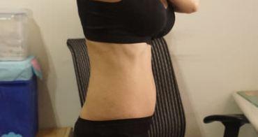 懷孕胖20公斤,剖腹產後70天運動瘦身成果分享